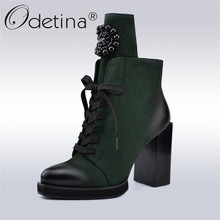 Odetina Autumn Winter New Fashion Lady Ankle Boots Metal Decoration Crystal Square High Heels 10cm Side Zip Lace Up Women Boots