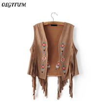 2019 Summer New European and American Women's Coat Suede Fringed Splice Mosaic flower Embroidered Ca