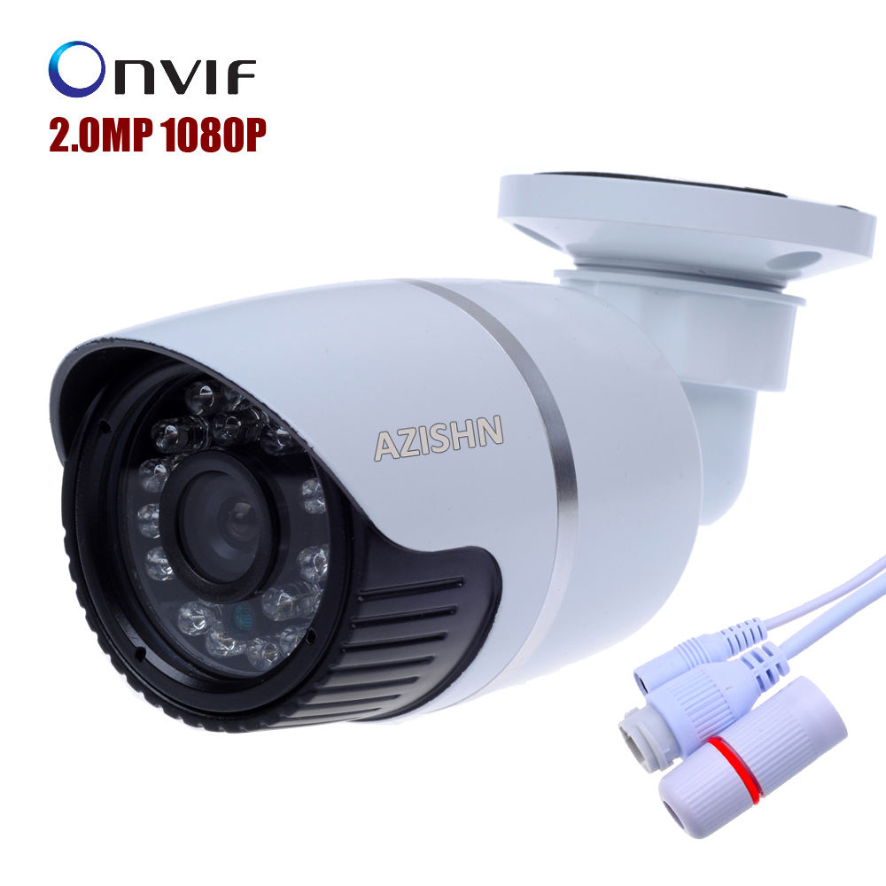 Surveillance 1080P  IP Camera metal waterproof Bullet  24IR outdoor Network ONVIF H.264 2.0 Megapixel Lens Full-HD CCTV camera outdoor waterproof white metal case 1080p bullet poe ip camera with ir led for day