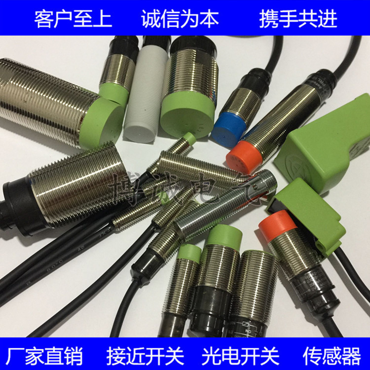 The Spot Cylindrical Proximity Switch PRCM12-2DP Shall Be Equipped With An Additional Aerial Plug-in Wire.