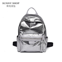 SUNNY SHOP Casual Shiny Nylon Women Backpack Women Large Capacity A4 Available College Rucksack School Bag For Girls Pink Silver