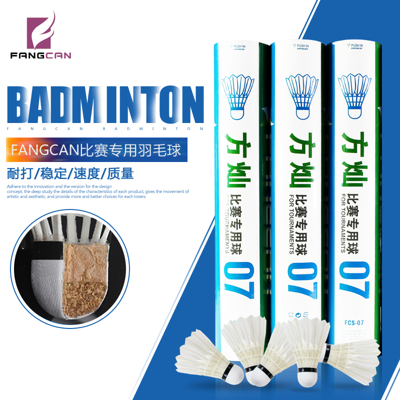 4 dozens FANGCAN Durable Competition Badminton Shuttlecock for Middle-High Level Players Club Player 12Ppcs/tube