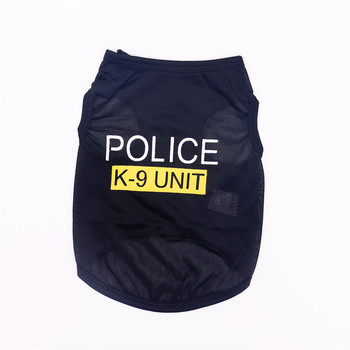 K-9 Unit Police Vest