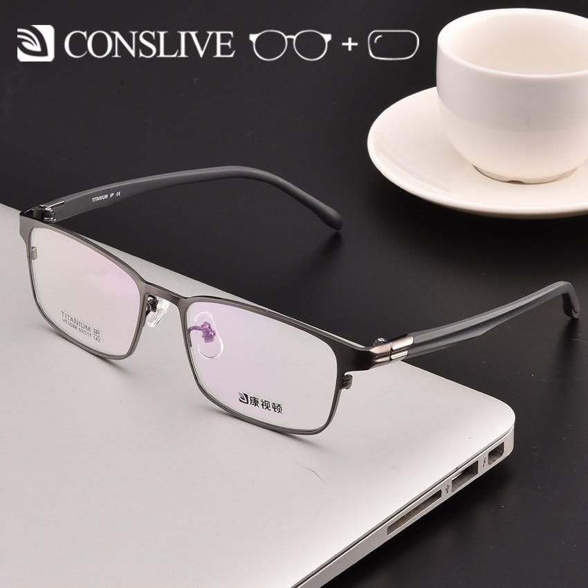 Men Prescription Glasses Titanium Optical Eye Glasses With Diopters Myopia Progressive Multifocal Eyeglasses HT0088