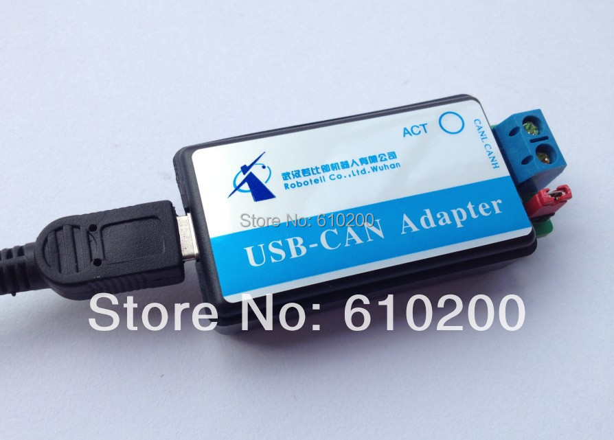 Free shipping USB-CAN adapter, USB to CAN bus adapter, USB to CAN bus converter,CAN bus analyzer [randomtext category=