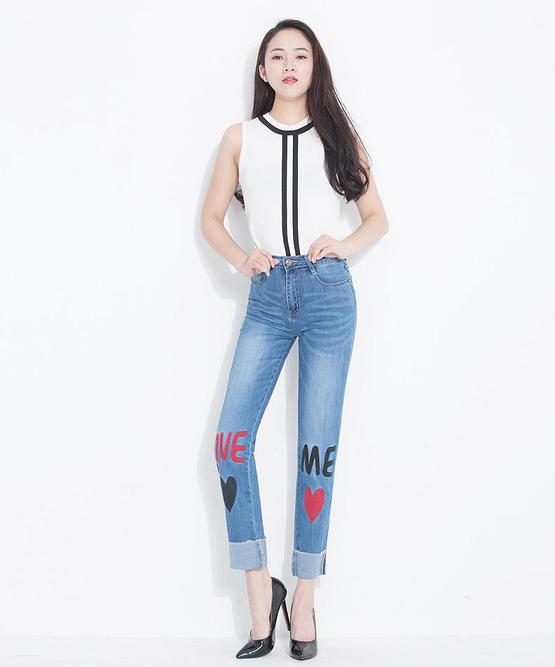 KSTUN FERZIGE Women Jeans 2018 Fashion High Waist Straight Slim Stretch Embroidery Letters Heat Pattern Pleated Cuffs Trousers Ankle 12
