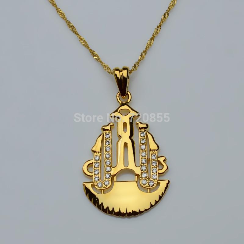 Islamic pendants necklaces chain 45cm60cm allah necklace 18k gold plated allah pendants necklace mosquearab muslims islamic gold jewelry for women men unisexpendant size 5cm x 28cm aloadofball Images