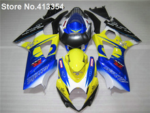 Новый горячий moto части обтекатели для 07 08 Suzuki GSXR1000 K7 K8 желтый синий черный обтекатель комплект для GSXR 1000 2007 2008 MU40