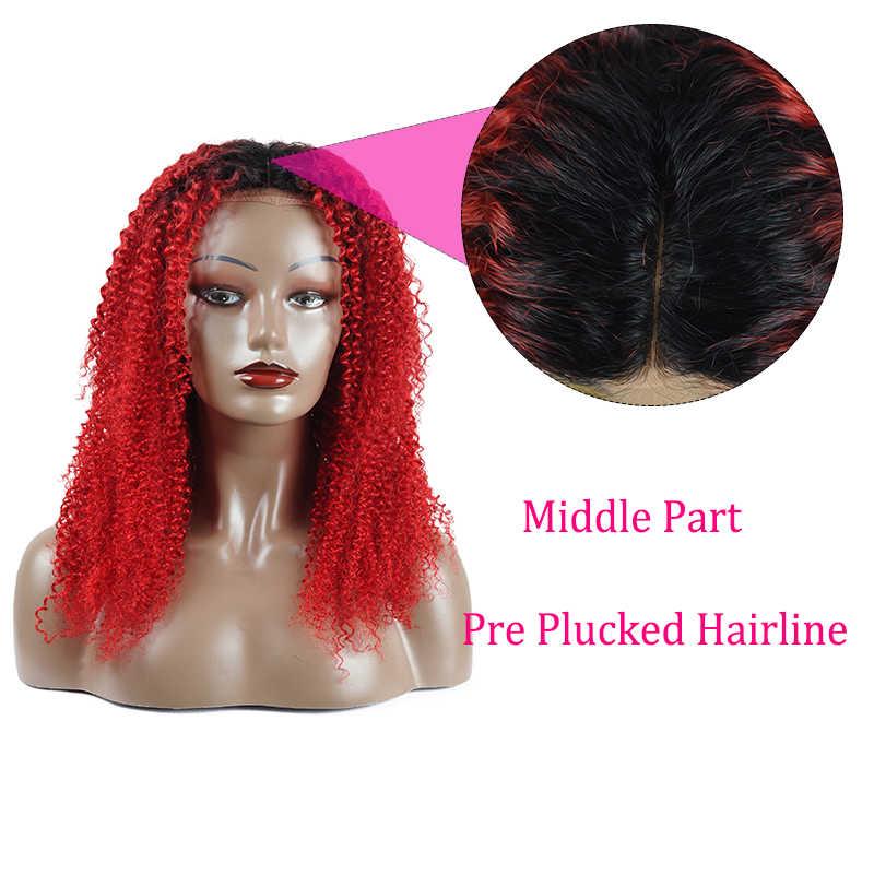 Бразильский T1B/Red Вьющиеся Синтетические волосы на кружеве парик Ombre странный вьющиеся волосы человека парик предварительно сорвал для черный Для женщин с ребенком волос поцелуй Ми