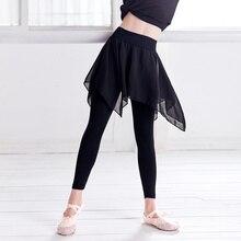 Girls Fitness Cotton Ballet Dance Pants Lyrical Chiffon Skirt Gymnastics Practicing Ballet Leggings For Children