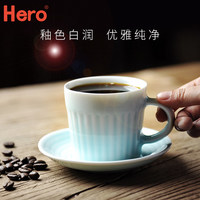 ceremic coffee cup with plate for single coffee or latte Light green180ml gift box Jingdezhen Ceramics