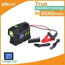 Portable Car Jump Starter Emergency Start 12V Petrol&Diesel Engine Multi-Function Power Bank Battery Charger for Car Mobile