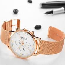Zegarek męski Sanwony