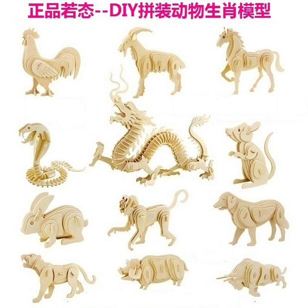 Robotime wooden 3d model toy gift puzzle chinese zodiac animal rat robotime wooden 3d model toy gift puzzle chinese zodiac animal rat cattle tiger rabbit dragon snack horse sheep monkey dog pig in puzzles from toys altavistaventures Image collections