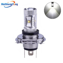 H4 30W Cree LED car fog lights XBD head auto lamp 12 V 24 Signal tail parking source of light led bulbs