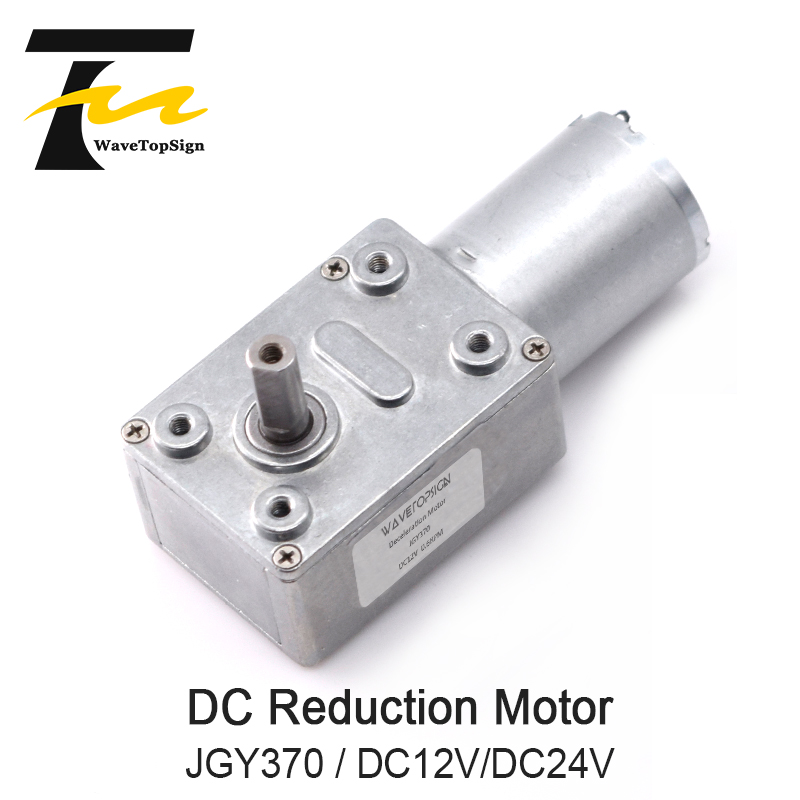 12V Reversible High Torque Turbo Worm Geared Motor DC Reduction Motor 12RPM