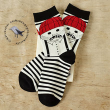 Everyone loves a Clown | Skate Socks Striped Halloween with a weird face!