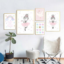 Cartoon Watercolor Star Canvas Painting Poster Nordic Ballet Girl Posters And Prints Swan Room Picture Nursey Art Unframed