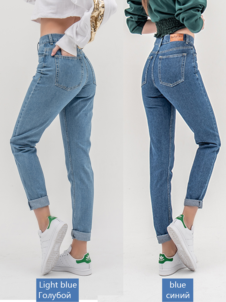 Lukin Yoyo Jeans For Women Befree Push Up Scratched Mom Jeans Femme Lady Womens Jeans Vaqueros Mujer Skinny Pants Women's Clothing Jeans