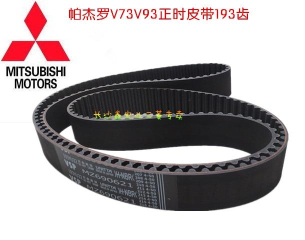 Mitsubishi Timing Belt : Mitsubishi timing belt idea di immagine auto