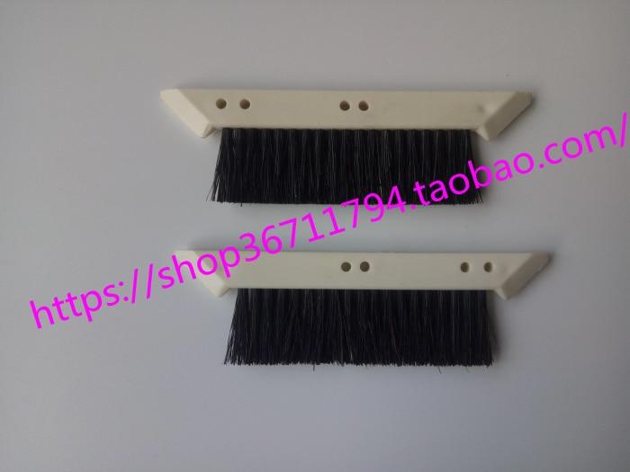 2 set brush//plastic//rubber wheel knitting machine 4.5mm
