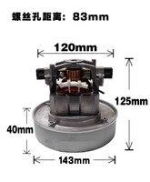 220 v 1200 w universale aspirapolvere motore di alimentazione di grandi dimensioni 143mm di diametro aspirapolvere accessori parti di ricambio kit|Ricambi per aspirapolvere|   -