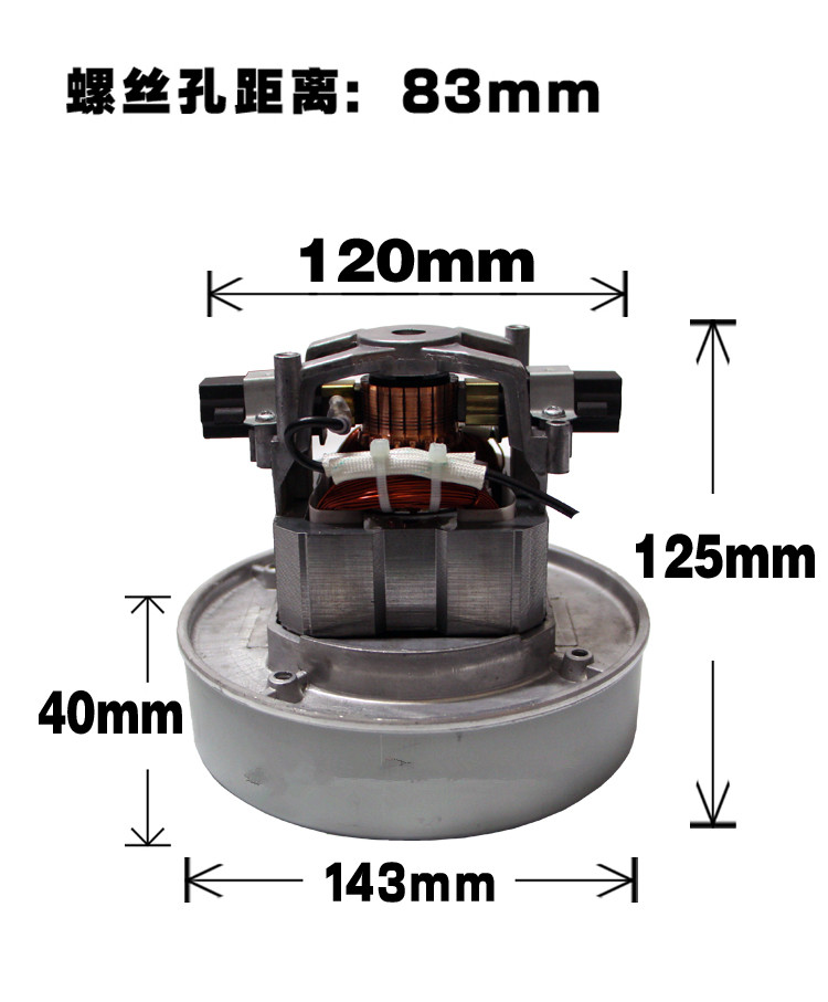 220V 1200W universal vacuum cleaner motor large power 143mm diameter vacuum cleaner accessory parts replacement kit new copper blower hcx110 p vacuum cleaner motor lt 1090c h vacuum cleaner parts