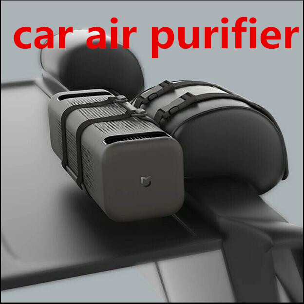 New Original Xiaomi Car Air Purifier for car air cleaning In Addition To Formaldehyde Haze Purifiers Intelligent Household 2018 new original home air purifier for car air cleaning in addition to formaldehyde haze purifiers home office