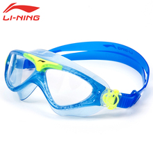 LI-NING Anti Fog Anti-ultraviolet Kids Swimming Goggles Children Waterproof Swimming Glasses Boys Girls Swim Eyewear LSJK388-1