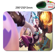 Quick printing Two sort of dimension to decide on customized gaming mouse LOL Hero alliance Mouse Pad, Mousepad in180x220x2mm and 290x250x2mm