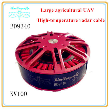 Blue dragonfly BD9340 100KV motor Large truck for DIY FPV drone Agriculture  UAV Multirotor 30inch prop 8320 brushless motor multirotor engine 10 15kg agriculture uav drone motor for agricultural quadcopter hexacopter and octocopter
