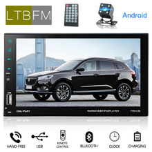LTBFM 7 Inch Touch Screen Autoradio Android Car Radio 2Din MP5 Multimedia Player Car Audio Bluetooth
