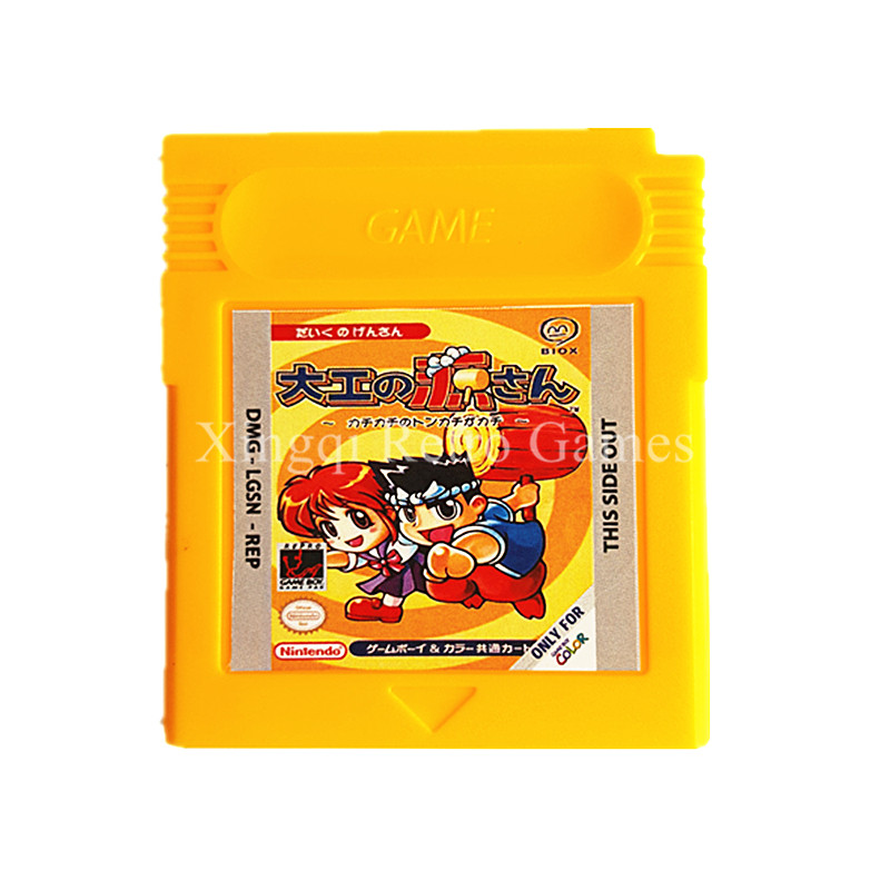 Nintendo Game Boy Color GBC Game Gen El Carpintero Cartucho de Consola de Videoj