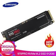 512GB PCIe NVMe