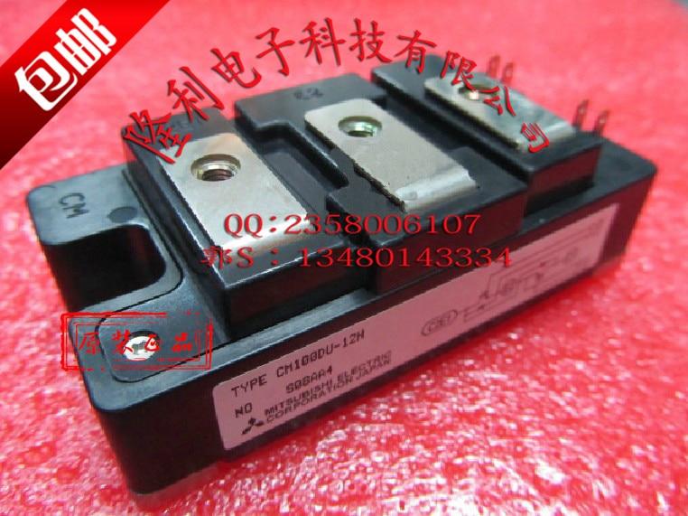 Здесь продается  /CM100DU-12H CM100DU-12F new original  Электротехническое оборудование и материалы