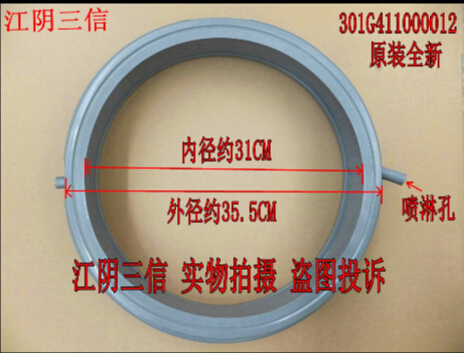 washing machine door seal DG-F8026BS DG-F60311G DG-F60311BCG lacywear dg 80 bgt