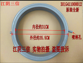 Washing machine door seal DG-F8026BS DG-F60311G DG-F60311BCG фото
