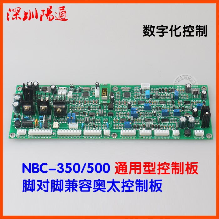 Gas Welding Machine Control Board NB25 Two Welding Strip Main Control Board Circuit Board NBC NB-500/350 nbc350 500 gas shielded welding machine control board single tube igbt two welding machine 350 circuit board main board