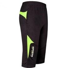 2017 New Men's Soccer Training Pants Joggings Football Cropped 3/4 Thin leg Pant Men Sports Running Fitness Trousers Sweatpants