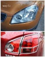 รถภายนอก chrome สำหรับ Nissan Qashqai J10 ไฟหน้าด้านหลังไฟโคมไฟฝาครอบไฟท้าย trims 2006 2009|การออกแบบโครเมี่ยม|   -