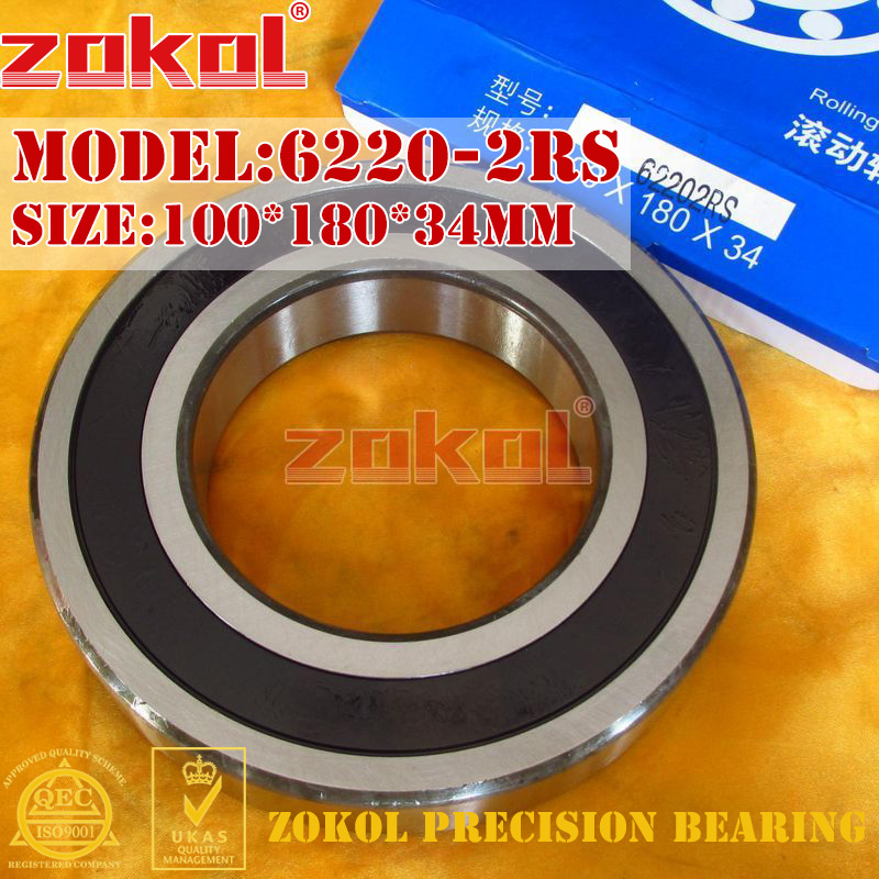 ZOKOL 6220RS bearing 6220 2RS 180220 6220-2RS Deep Groove ball bearing 100*180*34mm zokol bearing 6017 2rs 180117 deep groove ball bearing 85 130 22mm