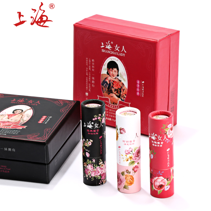 SHANGHAI BEAUTY elegant fashion gift lipbalm moist set lipstick moisturizing lip gloss lips plumper labiales beauty health