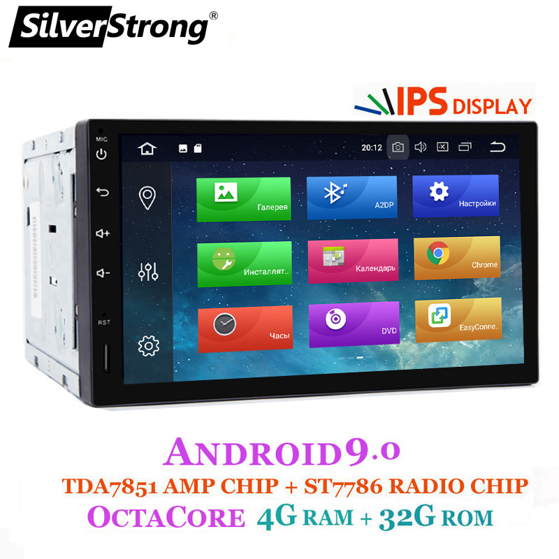 SilverStrong Android9 0 IPS screen 2Din Universal Car DVD GPS 4GB RAM Car Radio 2 din