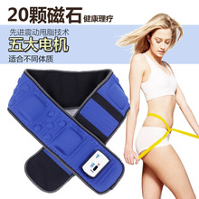 цены Computer-controlled Welght-reducing Waist Belt 8:100 Ultra Magnetic Wave Powerful Dissolve Method Free Shipping