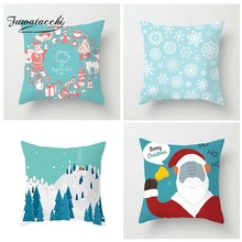 Fuwatacchi Christmas Printed Cushion Cover Santa Deer Snow Tree Pillow Jingle Bell Decorative Pillowcase for Home Sofa