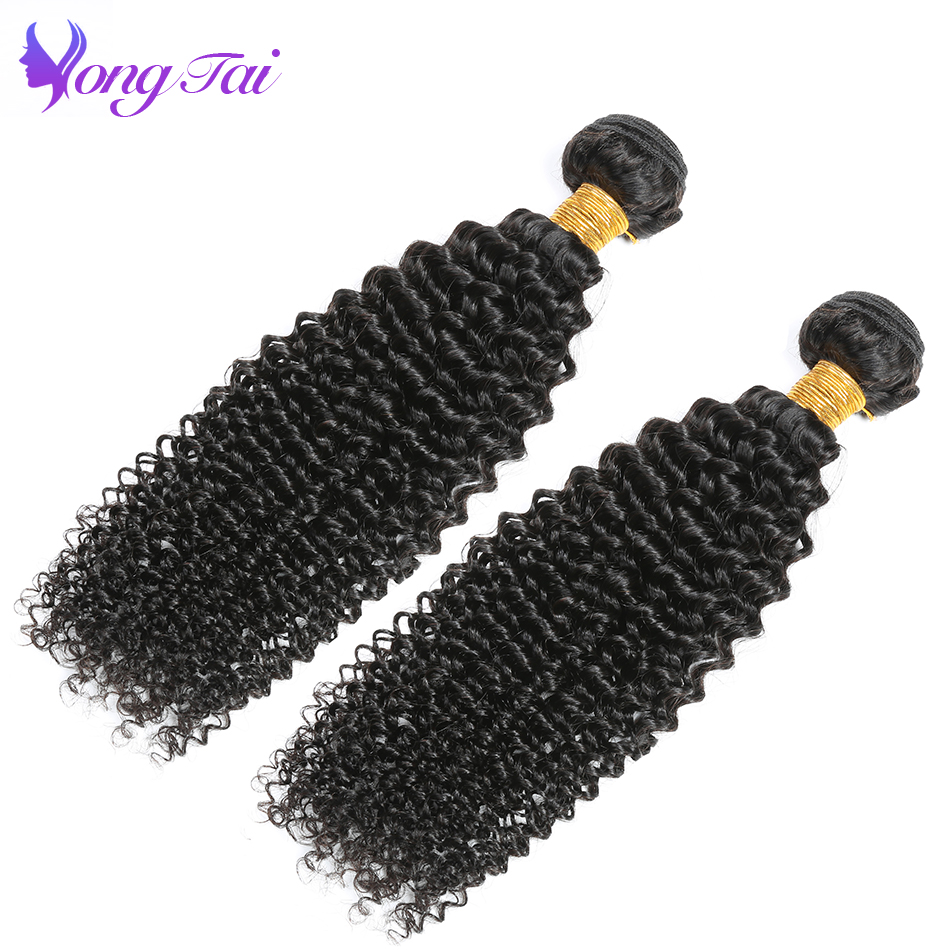 Malaysia Hair kinky Curly 100% Unprocessed Remy Human Hair Weaves Yuyongtai Hair Vendors 10-26 Inch Natural Color 10 Bundles ...