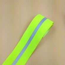 Светоотражающая лента высотой 8 мм, предупреждающая лента, ширина 49 мм * 8 мм, 5 ярдов, для сумок «сделай сам», спортивные уличные аксессуары дл...