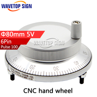 Free Shipping CNC Electronic Hand Wheel Hand Wheel Lathe Accessories Systems MPG Handwheel Diameter 80mm 5v