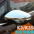 Car rear view mirror cover, side mirror cap for kia k3 K3S 2013-2014 2015,ABS chrome,2pc/lot,free shipping