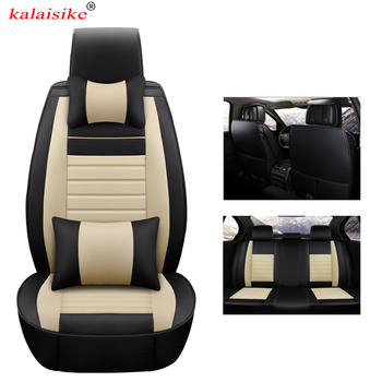 kalaisike quality leather universal auto seat covers for Lifan 320 X60 X50 720 620 630 330 520 620EV 530 820 car accessories
